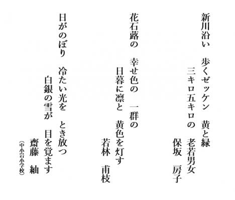 平成29年度花と緑の写真・短歌・俳句コンクールの入選作品発表 ...
