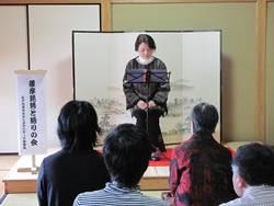 写真:薩摩琵琶と語りの会