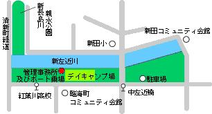 図 新左近川親水公園地図