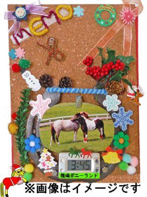 クリスマス飾りイメージ画像